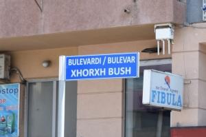 Bulevardi+Xhorxh+Bush