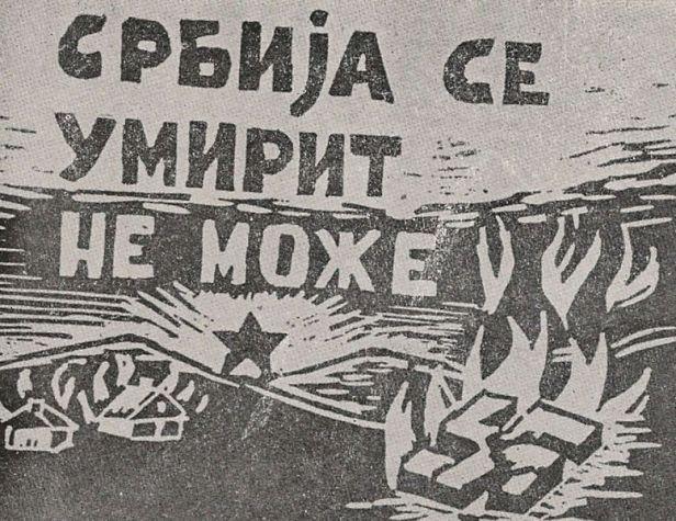 Dan ustanka - Srbija se umirit ne moze