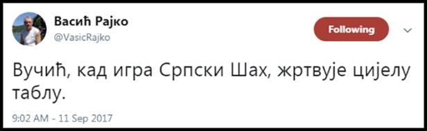 vasic