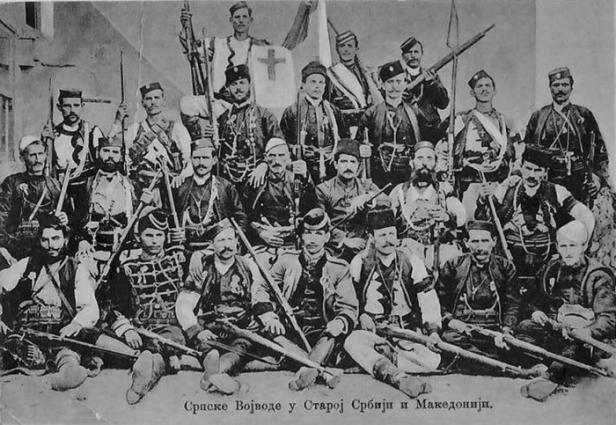 Srpske_Vojvode_u_Staroj_Srbiji_i_Makedoniji1